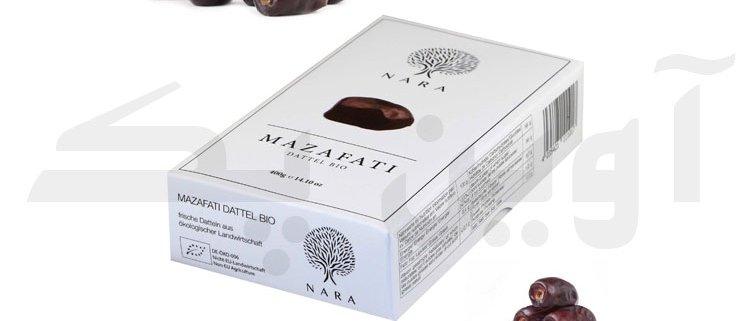 Mazafati date box Export