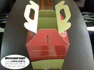جعبه خشکبار آجیل