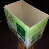 کارتن بسته بندی خشکبار پسته