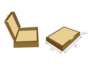 food-box (2)