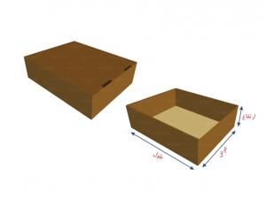 nut-box (2)