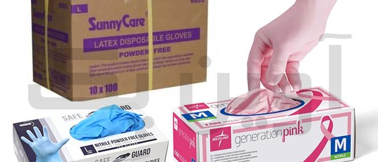 جعبه بسته بندی دستکش