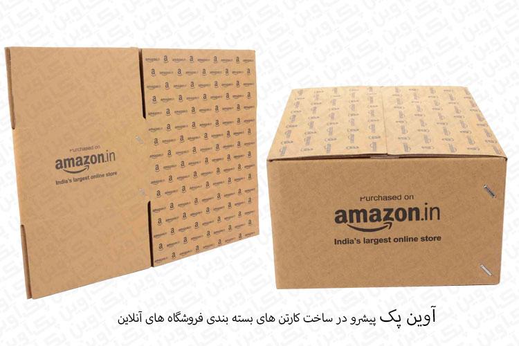 کارتن بسته بندی فروشگاه آنلاین آمازون