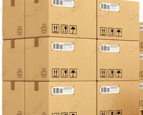 cropped-carton-freigth.jpg